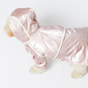 Monte & Co | Designer dog cat pet raincoat trench by Sebastian Says | Soft Pale Pink | Top Profile